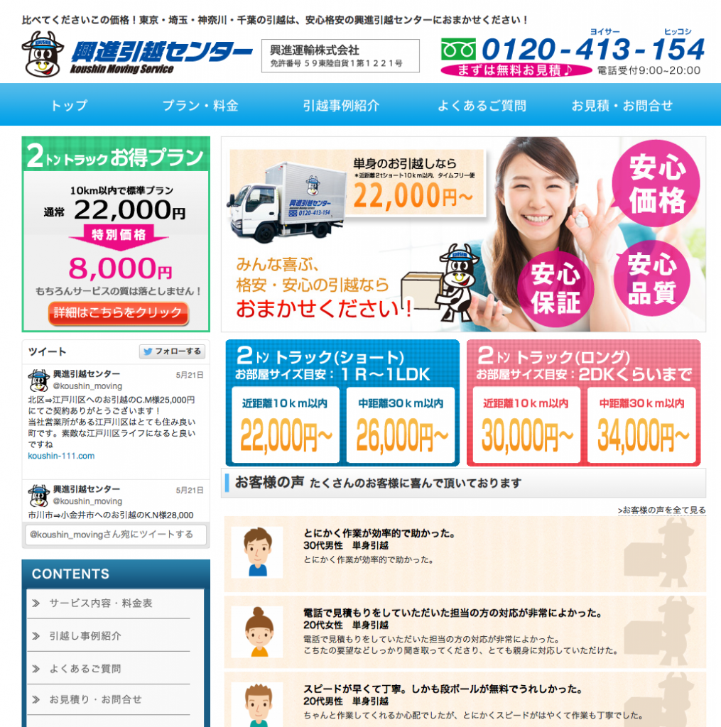 スクリーンショット 2015-05-25 1.48.08