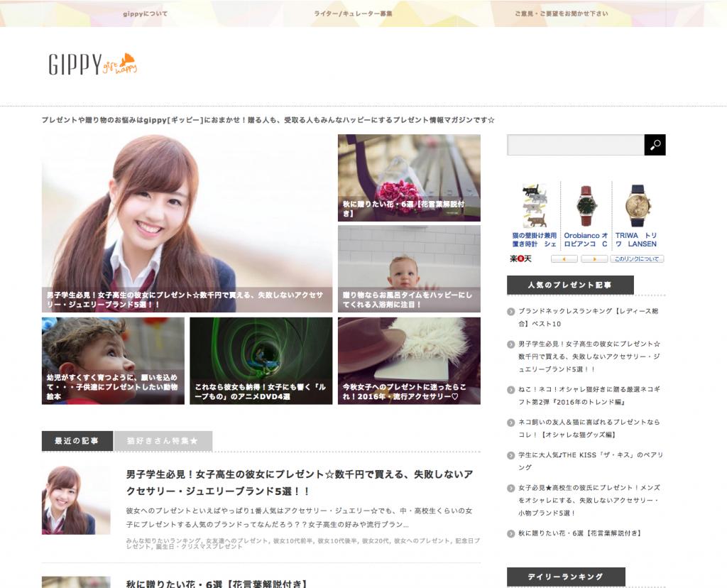 gippy_sc